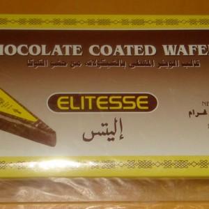 اليتس بسكويت بالشوكولاته