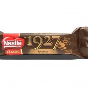 نستله 1927 سبيشيال شوكولاتة ويفر