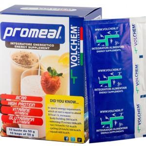 بروميل الايطالي بروتين بنكهة القهوة